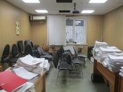 Сдается в аренду офисные помещения
