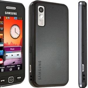 Продаю сотовый телефон Samsung GT-S5230