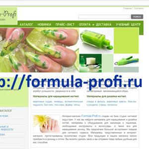 Материалы для наращивания и дизайна ногтей