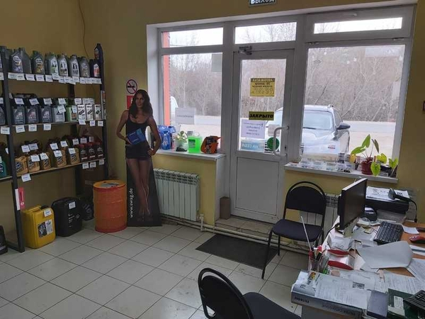 "Продам магазин автомасла ""Тоцентр64"".  3"