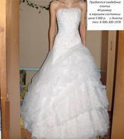 Продаю красивое платье! 44 размер.