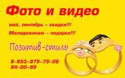 Видеосъёмка свадеб в саратове
