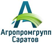 Минеральные удобрения Саратов селитра, азофоска, аммофос, срочная поставк