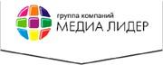 Типография Медиа Лидер - печать визиток,  изготовление баннеров