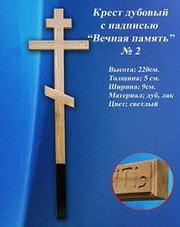 Гробы и кресты от производителя