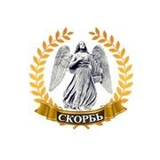 Похоронная служба СКОРБЬ услуги по Саратову и области